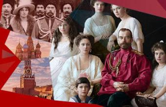 Conferencia sobre el fin de la dinastía Romanov en Concepción